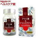 アマニ油&アマニリグナン(90粒)【ニップンのアマニ】