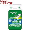 アクティ 尿とりパッド 昼用・長時間 3回分吸収(24枚入)