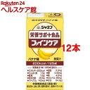 ジャネフ ファインケア栄養サポート飲料 バナナ風味(125mL*12本)【ジャネフ】
