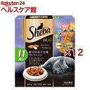 シーバ デュオ 11歳以上 香りのまぐろ味セレクション(200g*12コセット)【シーバ(Sheba)】【送料無料】