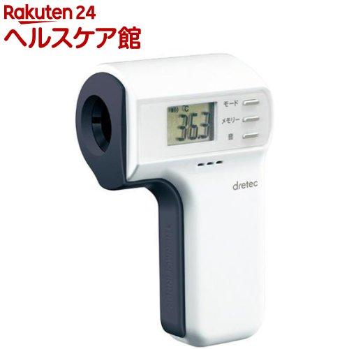ドリテック 非接触赤外線体温計 ホワイト TO-400WT(1セット)【送料無料】