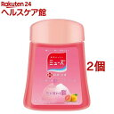 ミューズ ノータッチ泡ハンドソープ 詰替え ボトル グレープフルーツの香り(250mL*2コセット)【ミューズ】