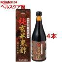 純玄米黒酢(720mL*4コセット)【オリヒロ】