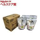 キユーピー まごころ一膳 富士山の銘水で炊きあげた白がゆ(250g*8コ入)【まごころ一膳】