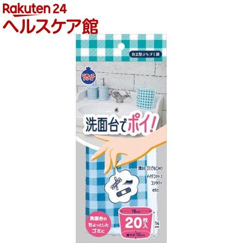 ごみっこシリーズ 洗面台でポイ!(20枚入)