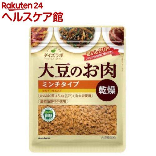 ダイズラボ 大豆のお肉(大豆ミート) ミンチタイ...の商品画像