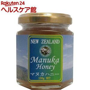 マヌカハニー(135g)