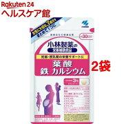 小林製薬の栄養補助食品 葉酸 鉄 カルシウム 約30日分 90粒(90粒*2袋セット)【小林製薬の栄養補助食品】