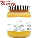 Sun&TabeLe とろける北海道ミルク(160g)