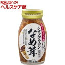 シナノブラウンなめ茸 固形分70%(180g)