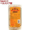【訳あり】ユウキ食品 タイビーフン(沙河粉)(300g)【ユウキ食品(youki)】