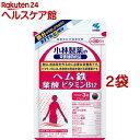 小林製薬の栄養補助食品 ヘム鉄・葉酸・ビタミンB12 約30日分(90粒*2袋セット)【小林製薬の栄養補助食品】