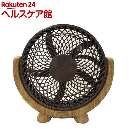 アルコレ 卓上DCマルチファン 木目 ALF-DC06/M(1台)【アルコレ】【送料無料】