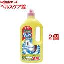 ルーキー パイプ洗浄剤(1000mL*2コセット)【ルーキー...