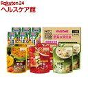 カゴメ 野菜の保存食セット(野菜一日これ一本長期保存用×6本...