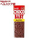チョコベビージャンボ(102g)