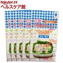 抗菌 お弁当シート フルーツ&野菜(40枚入*5コパック)