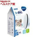 ブリタ マイクロディスクフィルターカートリッジ(3コ入)【ブリタ(BRITA)】【送料無料