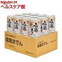 塩竈おでん缶(280g×12缶)【送料無料】