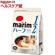 マリーム 低脂肪タイプ 袋(500g)