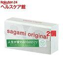 コンドーム/サガミオリジナル(12コ入*2コセット)【サガミオリジナル】