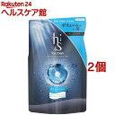 h&s for men コンディショナー ボリュームアップ 詰め替え(300g*2コセット)【h&s(エイチアンドエス)フォーメン】