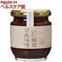 サンクゼール 韓国万能味噌 サム醤風(210g)【サンクゼール】