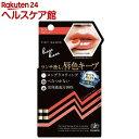 ボンボン ティントグロス 06 アプリコット(6g)【ボンボ...