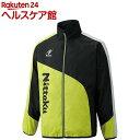 ニッタク ライトウォーマーCURシャツ グリーン SSサイズ(1枚入)【ニッタク】