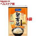 ファンケル 発芽米(2kg*4コセット)【ファンケル】