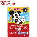 マミーポコ パンツ ビッグサイズ(56枚入)【マミーポコ】