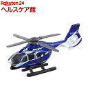 トミカ No.104 BK117 D-2 ヘリコプター (箱)(1コ入)【トミカ】
