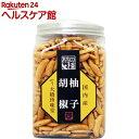 大橋珍味堂 柿の種 柚子胡椒(210g)