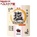 創味 創味食品 塩ラーメンスープデラックス 業務用(1kg)