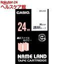 カシオ ネームランドテープカートリッジ 24mm XR-24X 黒文字/透明テープ(1コ入)