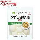 サラダクラブ うずら卵水煮 6コ(1袋入)【spts2】【サラダクラブ】