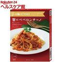洋麺屋ピエトロ パスタソース 蟹のペペロンチーノ(100g)