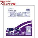 セイケツ ゴミ袋 特厚ペール用 90L 半透明 SC-91(10枚入)