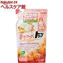 香りつづくトップ スイートハーモニー つめかえ(810g)【香りつづくトップ】