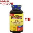 ネイチャーメイド スーパーマルチビタミン&ミネラル(120粒*2コセット)【ネイチャーメイド(Nature Made)】