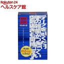 コンドーム/簡単装着ワンタッチ(5コ入)