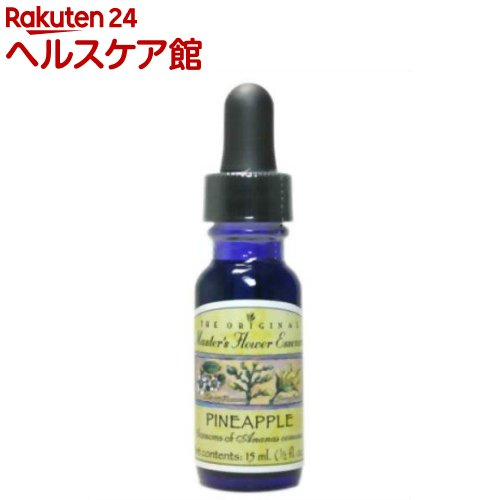 スピリット イン ネイチャー エッセンス パイナップル(15mL)【スピリットインネイチャー エッセンス】