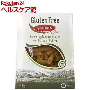 グラノロ グルテンフリー ペンネ リガーテ(400g)