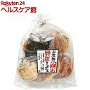 【訳あり】成城石井 7種の特選ミックス(14枚入)