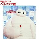 ベイマックス マイハート ウォッシュタオル WE468900(1枚入)