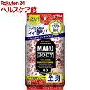 マーロ デザインボディシート ペイズリー(30枚入)【マーロ(MARO)】