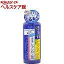 ヒアロチャージ 薬用 ホワイト ローション M(しっとりタイプ)(180mL)【ヒアロチャージ】