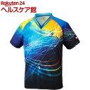 ニッタク ゲームシャツ スカイメロディシャツ ブルー 150サイズ(1枚入)【ニッタク】【送料無料】
