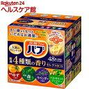 バブ 厳選4種類の香りセレクトBOX(48錠入)【バブ】...