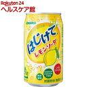 はじけてレモンソーダ 350X24